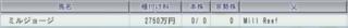 2015 2周目 1989ミルジョージ種付け料.PNG