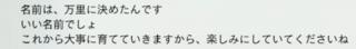 2015 2周目 2007 孫!3.PNG