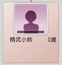 2015 2周目 2013 ひなから後継者.PNG
