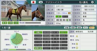 2016 2周目 2020短距離キャンペーン日本牡馬.PNG