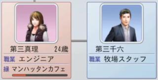 20171周目 2013長女結婚2.PNG