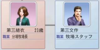 20171周目 2015次女結婚2.PNG