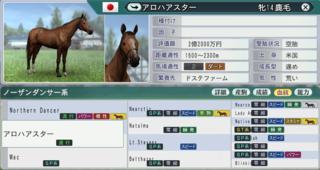 20172周目お勧め牝馬1.PNG