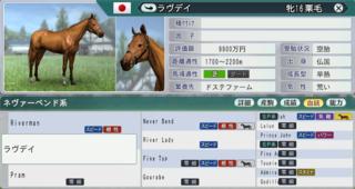 20172周目お勧め牝馬4.PNG