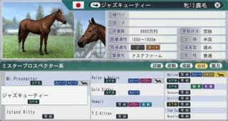 20172周目お勧め牝馬5.PNG