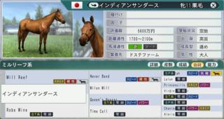 20172周目お勧め牝馬6.PNG