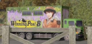 ようやく馬運車.PNG