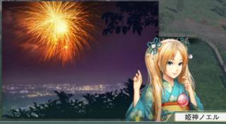 ノエルイベント続き4.PNG