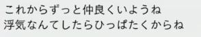 ノエル結婚イベント10.PNG