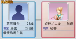 ノエル結婚イベント7.PNG