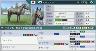 使えそうな繁殖牝馬2.PNG