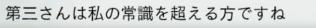 名馬100いきなり3.PNG