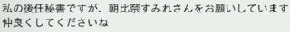 天城さんと結婚!12.PNG