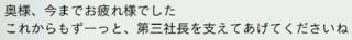 天城さんと結婚!14.PNG