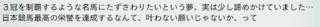 天城イベント3冠達成3.PNG