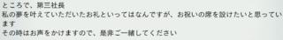 天城イベント3冠達成6.PNG