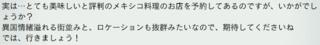 天城イベント3冠達成8.PNG