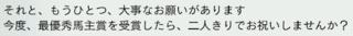 天城第2弾イベント10.PNG