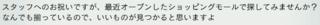 天城第2弾イベント3.PNG