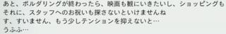 天城第2弾イベント5.PNG