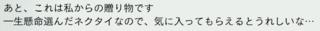 天城第2弾イベント9.PNG