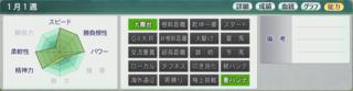 日本代表2.PNG