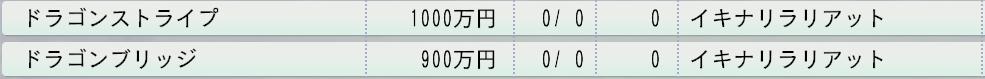 2027イキナリ直仔日本