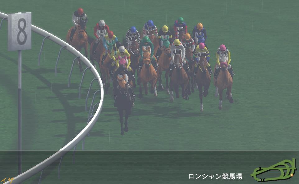 マッチョドラゴン凱旋門賞レース2