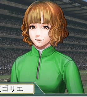 2032年皐月賞姉弟喧嘩3