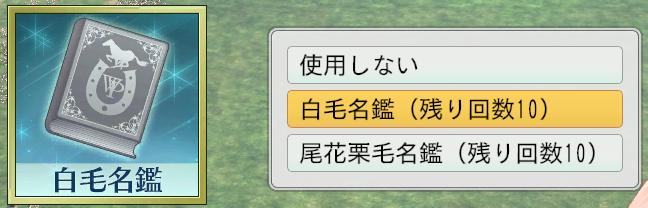 毛色名鑑・・・なんだってー!?2