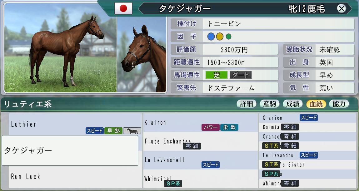 20151周目1990お勧め繁殖牝馬4