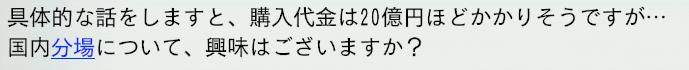 20151周目1991国内分場イベント4
