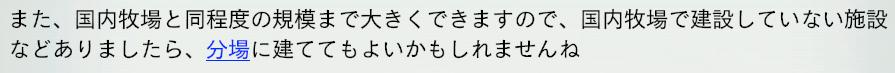 2015 1周目1992 分場スタート6