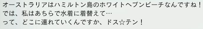 20151周目 2005 キター―――!?7