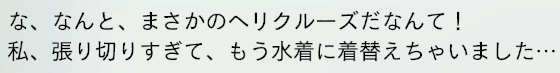 20151周目 2005 キター―――!?9
