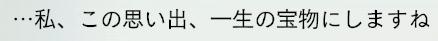 20151周目 2005 キター―――!?10