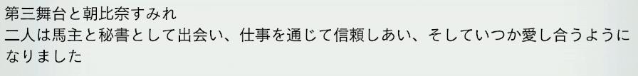 20151周目 2005 キター―――!?11
