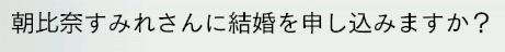 20151周目 2005 キター―――!?12