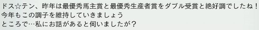 20151周目 2005 キター―――!?14