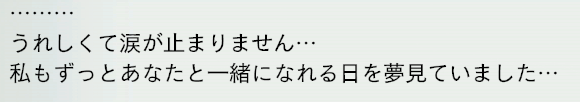 20151周目 2005 キター―――!?17