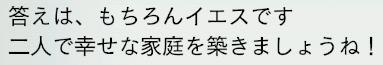 20151周目 2005 キター―――!?18
