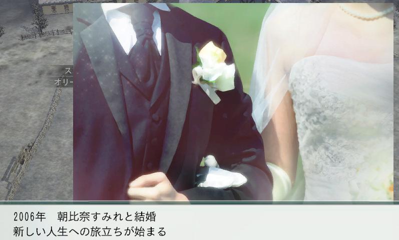 20151周目 2005 キター―――!?19
