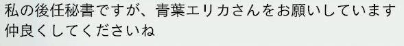 20151周目 2005 キター―――!?24