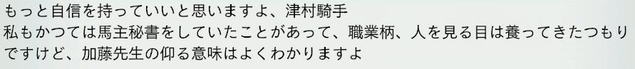 20151周目 2008 紹介イベント?4