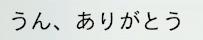 2015 1周目 2013 牧美と鳳10