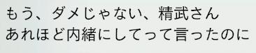 2015 1周目 2013 牧美幼駒出産立ち会い4