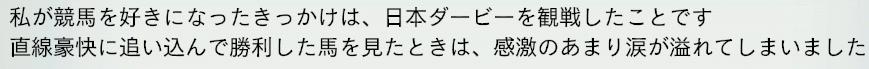 2015 1周目 2017 守永さんイベント2