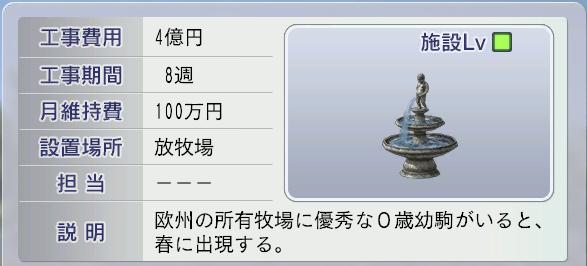 2015 1周目 2025 小便小僧!
