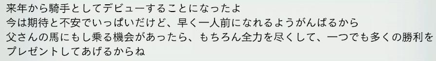2015 1周目 2025 牧美デビュー!2