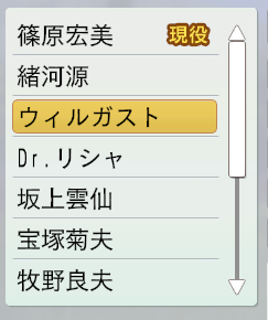 bokujoutyoukouho1.png